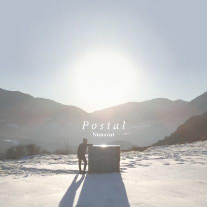 Nunavut Postal (portada)